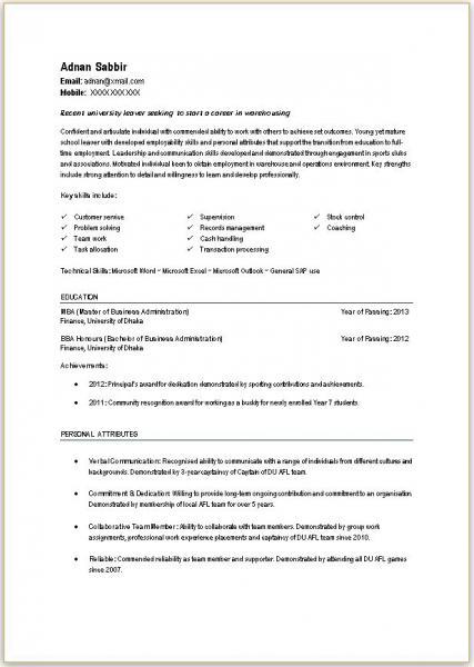 Sample CV No Work Experience