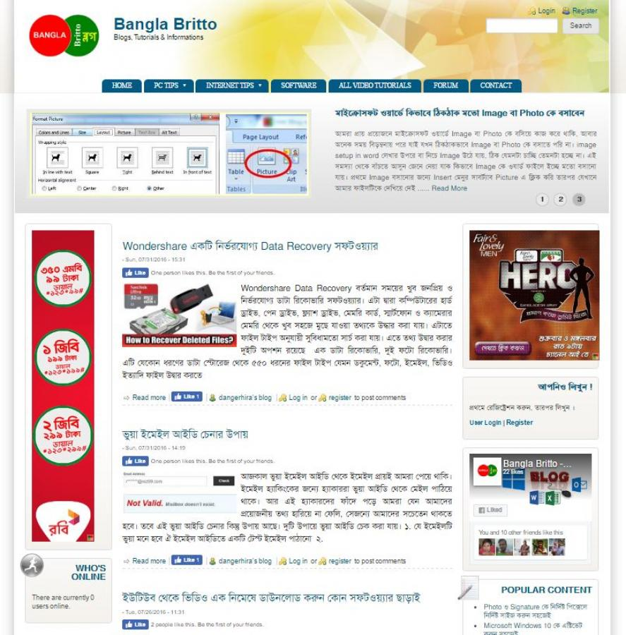 bangla britto blog