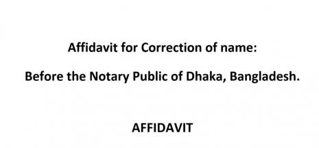 Affidavit notary public for correction of name