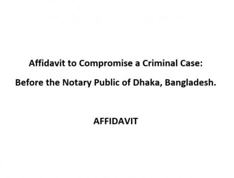 Affidavit to Compromise a Criminal Case
