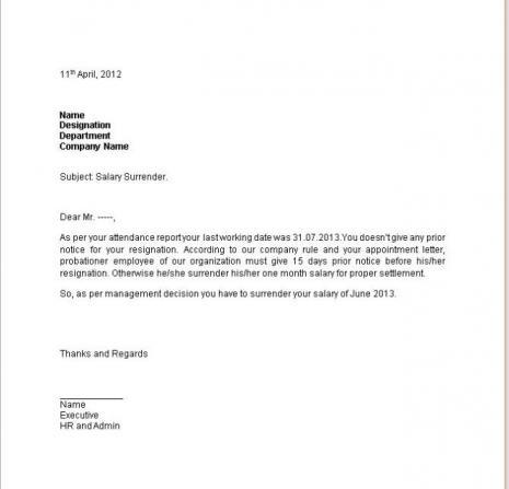 salary surrender letter