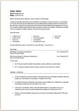 Sample CV No Work Experience